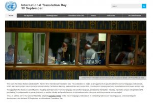 UNs Translation Day