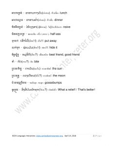 Khmer Lao Thai English-2