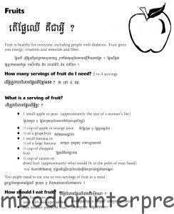 Diabetes_Handout_Cambodian_09